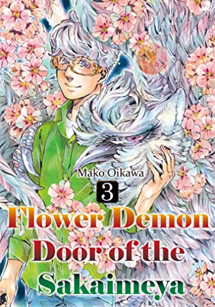 Flower Demon Door of the Sakaimeya Vol. 3