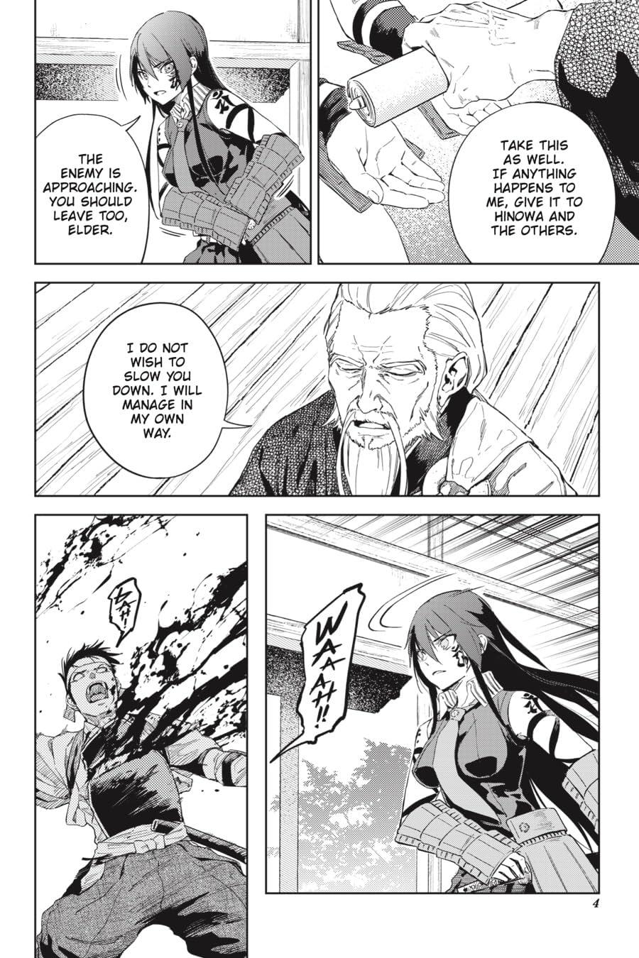 Hinowa ga CRUSH! No.32