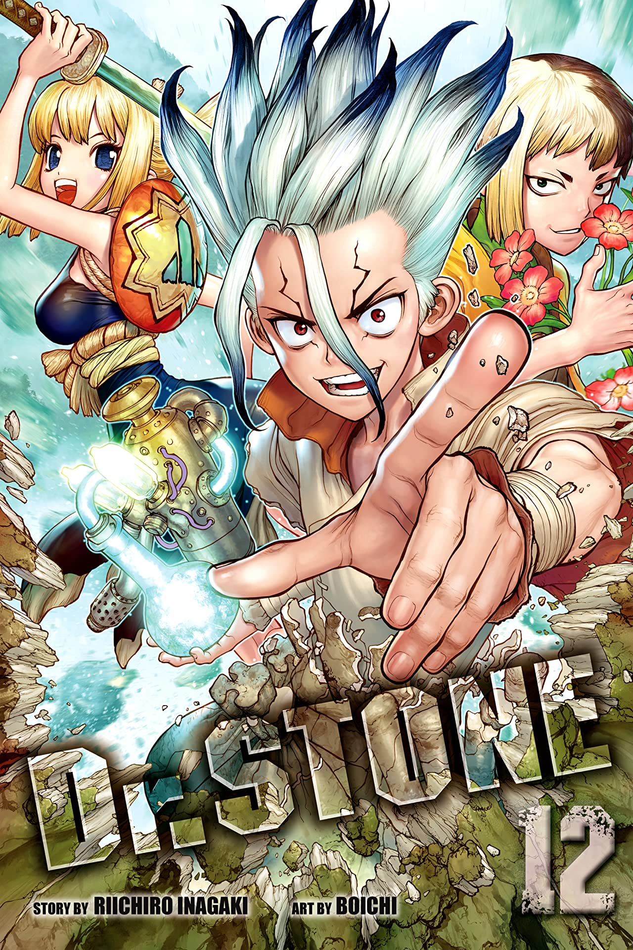 Dr. STONE Vol. 12: The Secret Of Petrification