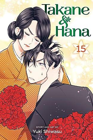 Takane & Hana Vol. 15