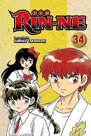 RIN-NE Vol. 34