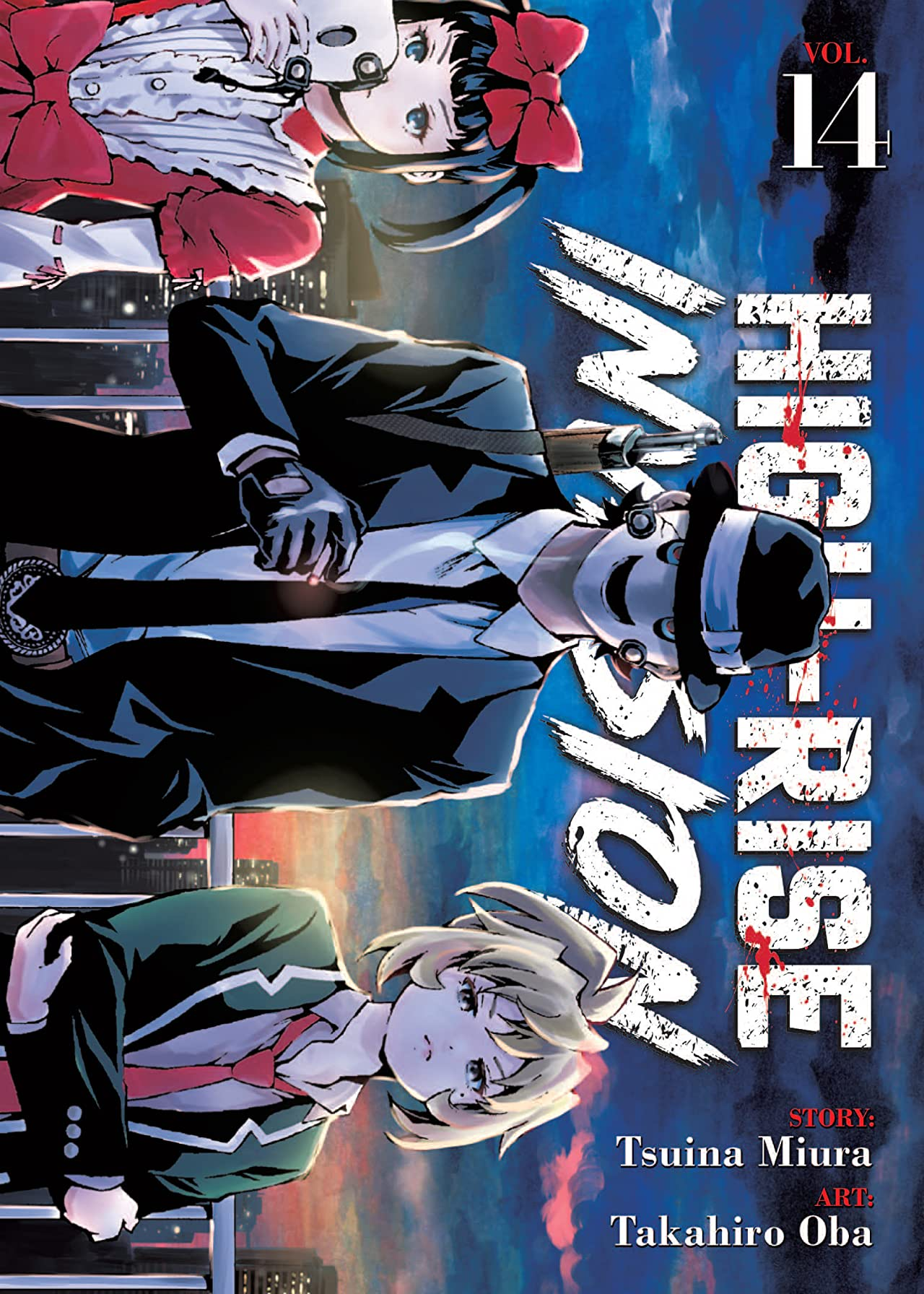 High-Rise Invasion Tome 14