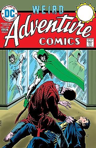 Adventure Comics (1935-1983) #434