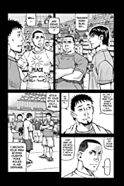 All-Rounder Meguru Vol. 15