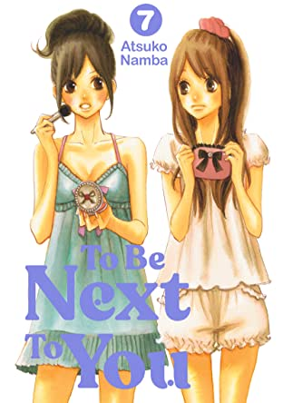 To Be Next to You Vol. 7