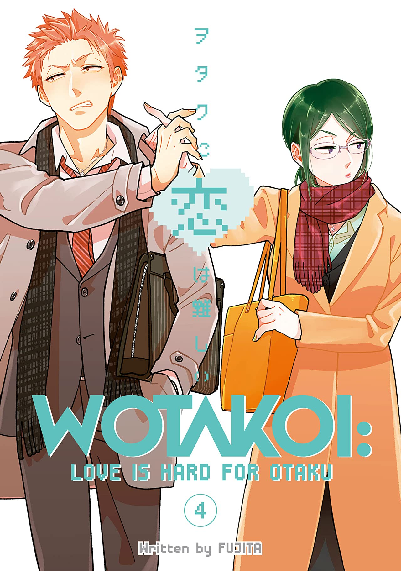 Wotakoi: Love is Hard for Otaku Vol. 4
