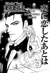 The Bartered Bride