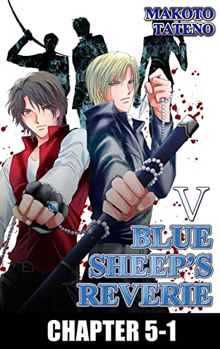 BLUE SHEEP'S REVERIE (Yaoi Manga) #16