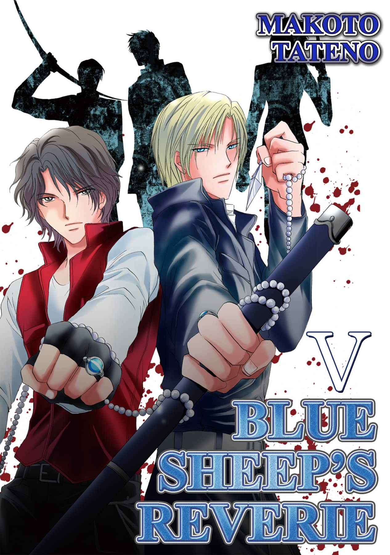 BLUE SHEEP'S REVERIE (Yaoi Manga) Vol. 5