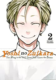Yoshi no Zuikara Vol. 2: The Frog in the Well Does Not Know the Ocean