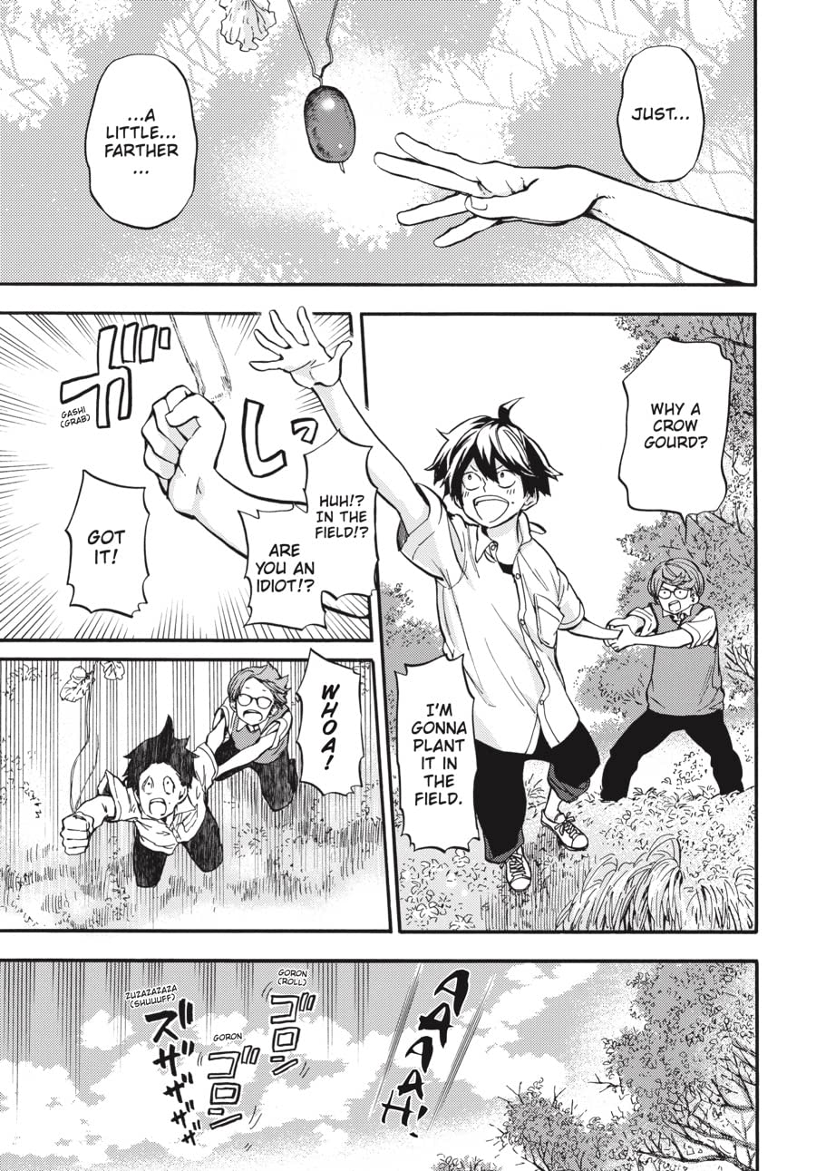Yoshi no Zuikara Tome 2: The Frog in the Well Does Not Know the Ocean