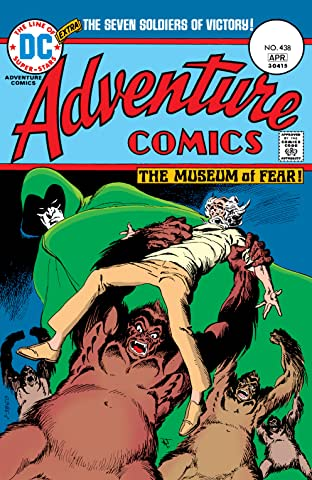 Adventure Comics (1935-1983) No.438