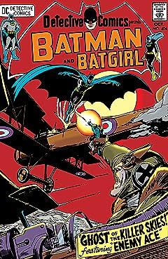 Detective Comics (1937-2011) #404