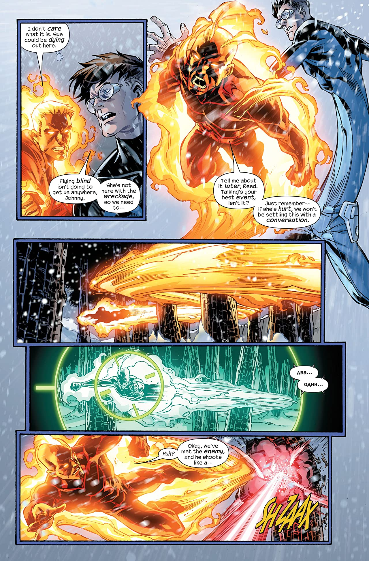 Ultimate Fantastic Four #48
