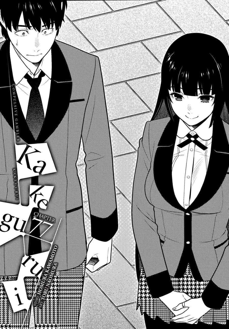 Kakegurui - Compulsive Gambler - #77