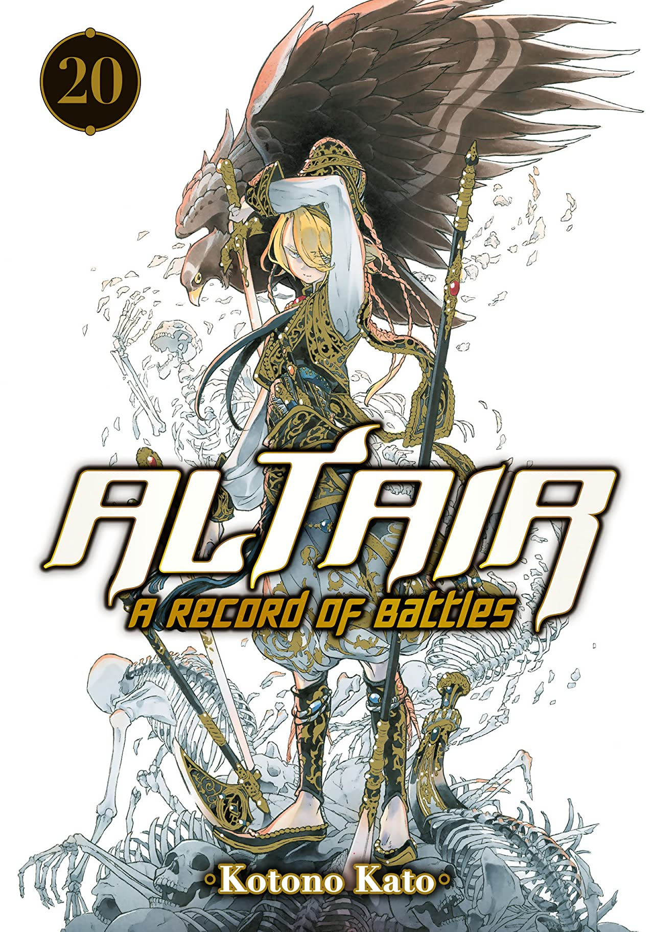 Altair: A Record of Battles Tome 20