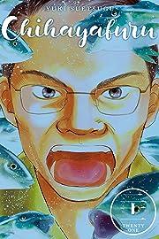 Chihayafuru Vol. 21