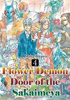 Flower Demon Door of the Sakaimeya Vol. 4
