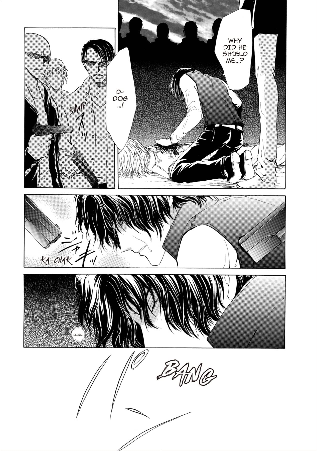 BLUE SHEEP'S REVERIE (Yaoi Manga) #21