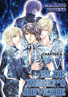 BLUE SHEEP'S REVERIE (Yaoi Manga) #22