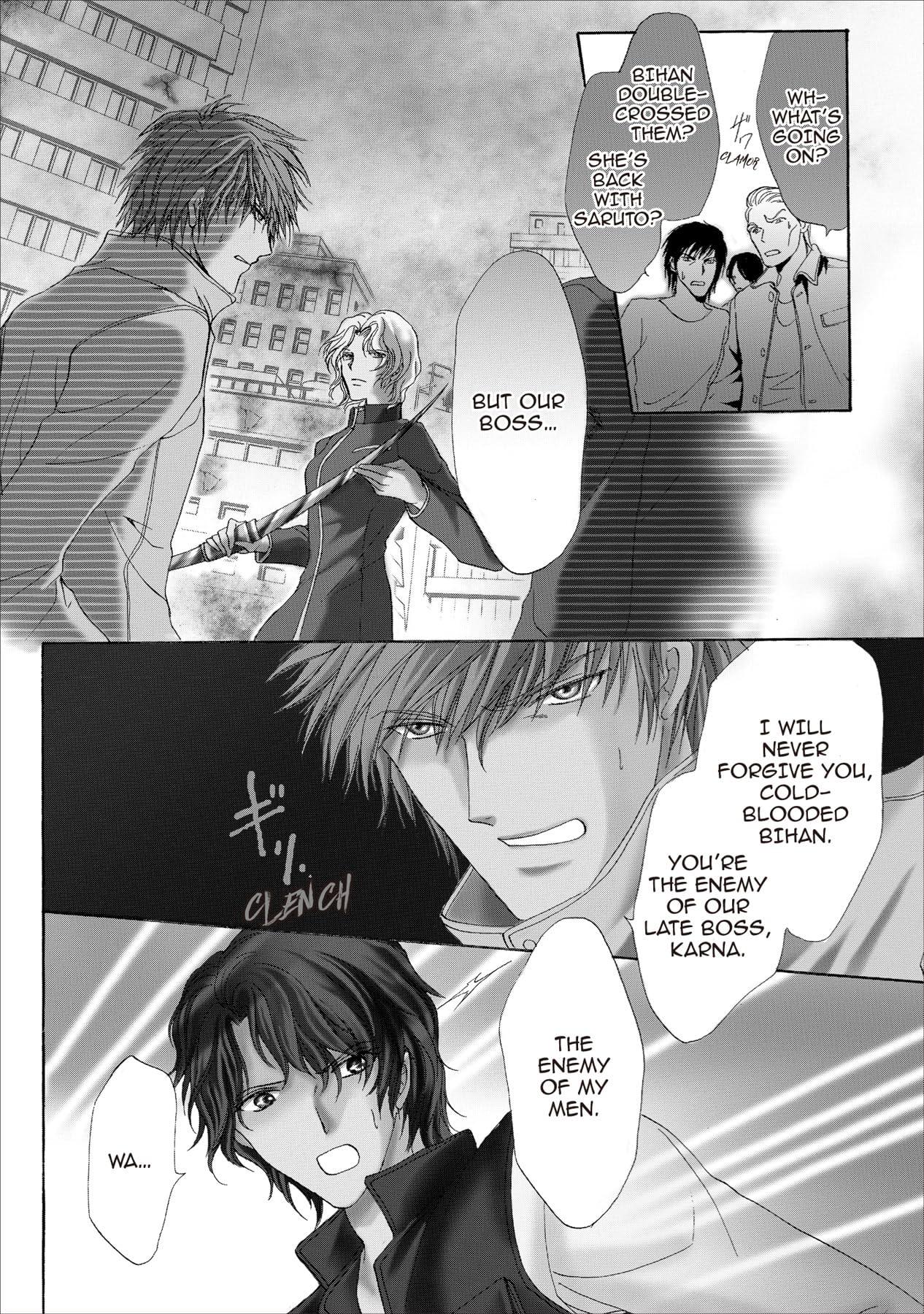 BLUE SHEEP'S REVERIE (Yaoi Manga) Tome 6