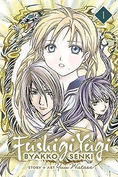 Fushigi Yûgi: Byakko Senki Vol. 1