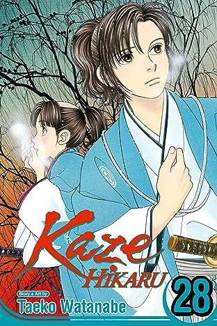 Kaze Hikaru Vol. 28