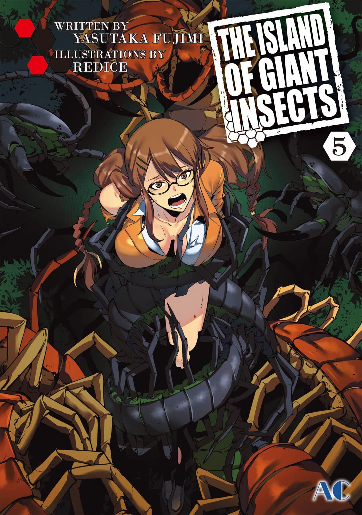 THE ISLAND OF GIANT INSECTS Vol. 5