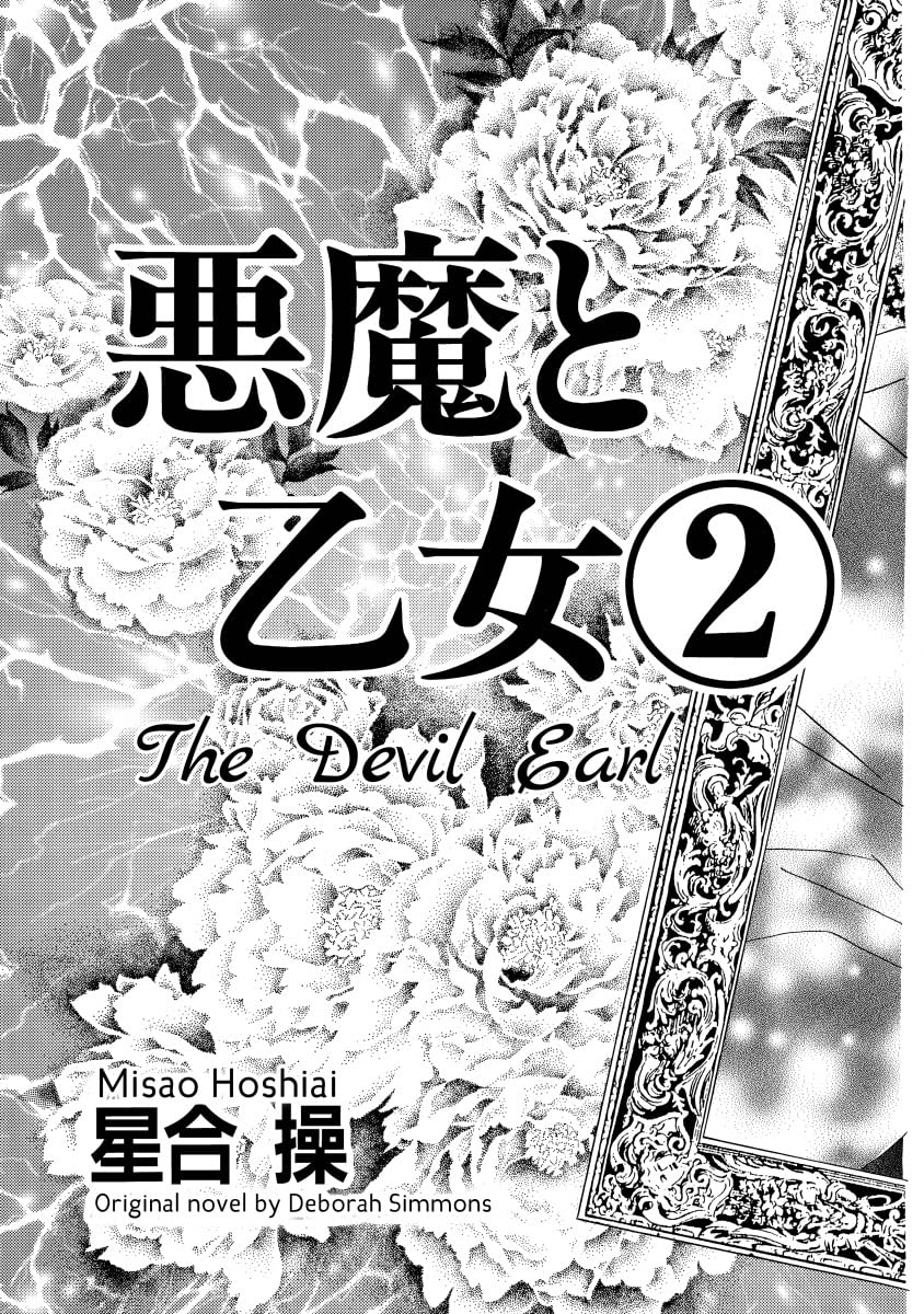 The Devil Earl 2 #2