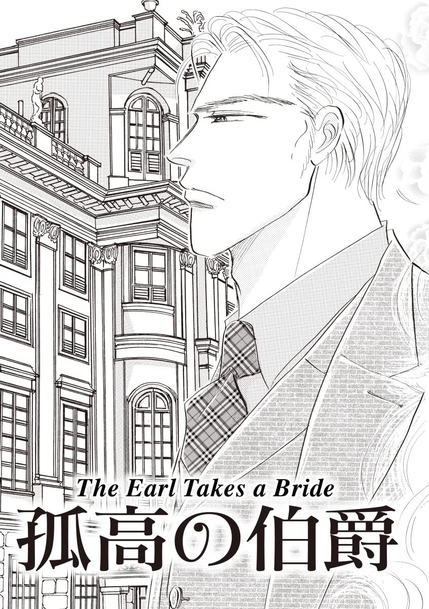 The Earl Takes A Bride