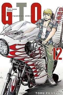 GTO: Paradise Lost Vol. 12
