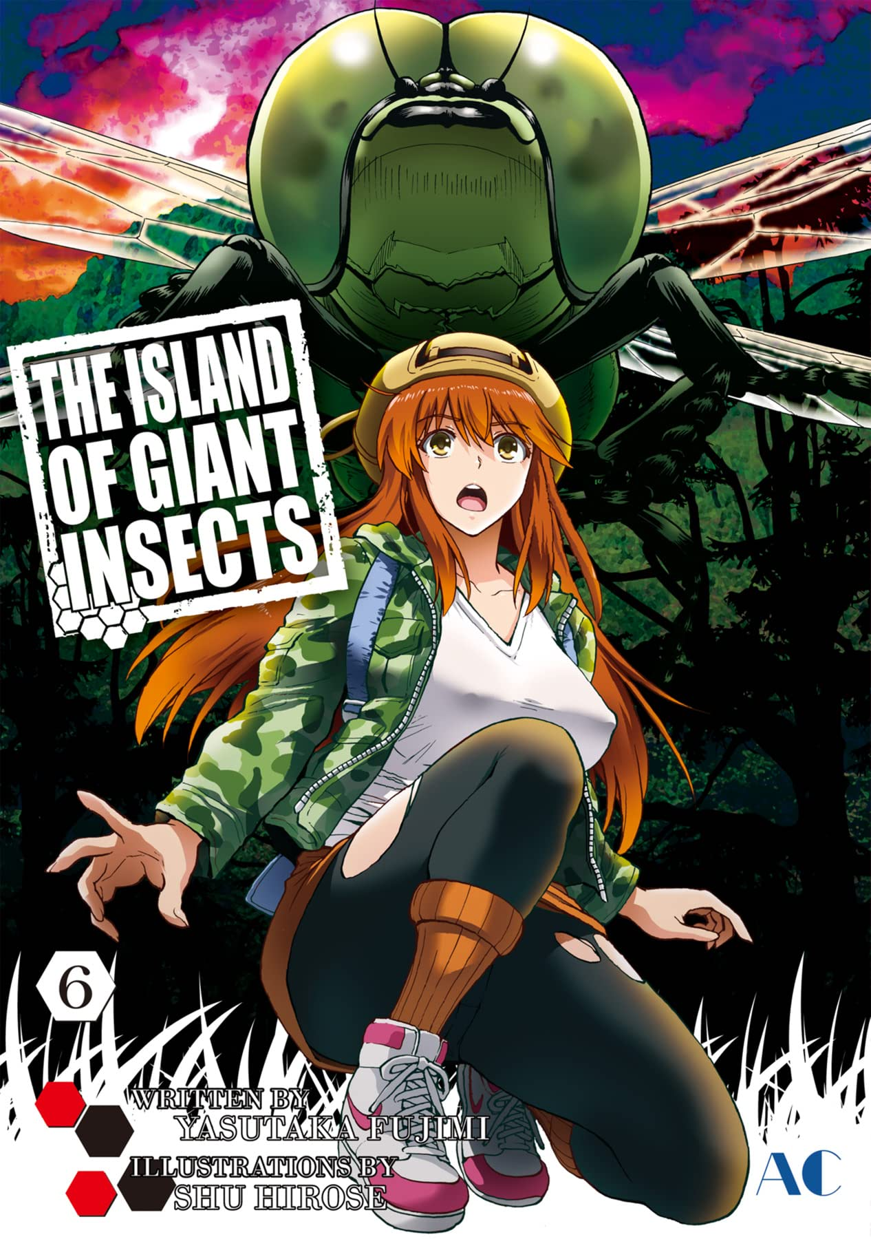 The Island Of Giant Insects Vol 6 Comics By Comixology