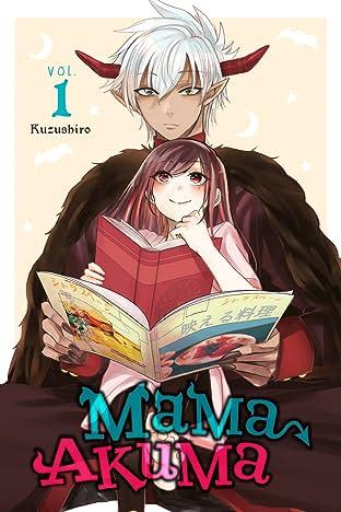 Mama Akuma Vol. 1