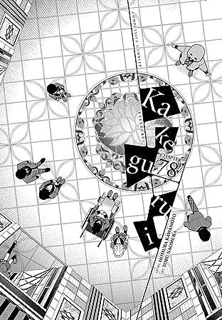 Kakegurui - Compulsive Gambler - #78