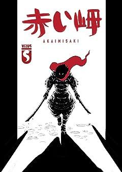 Akaimisaki No.1