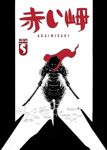 Akaimisaki #1