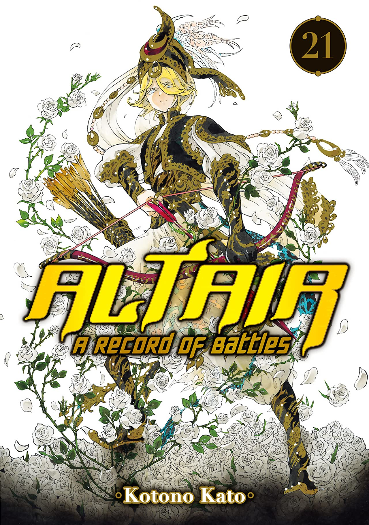 Altair: A Record of Battles Vol. 21