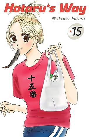 Hotaru's Way Vol. 15