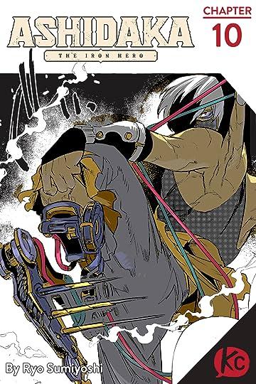 ASHIDAKA -The Iron Hero- No.10