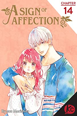 A Sign of Affection No.14