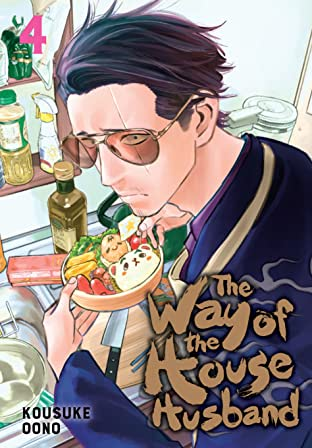 The Way of the Househusband Vol. 4