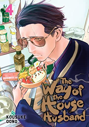 The Way of the Househusband Tome 4