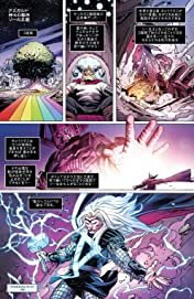 Fortnite x Marvel - Nexus War: Thor (Japanese) #1