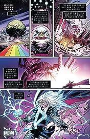 Fortnite x Marvel - Nexus War: Thor (Korean) #1