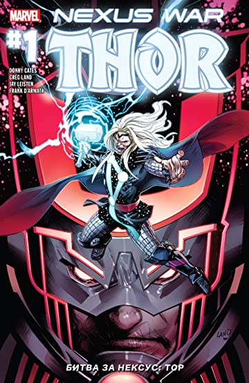 Fortnite x Marvel - Nexus War: Thor (Russian) #1