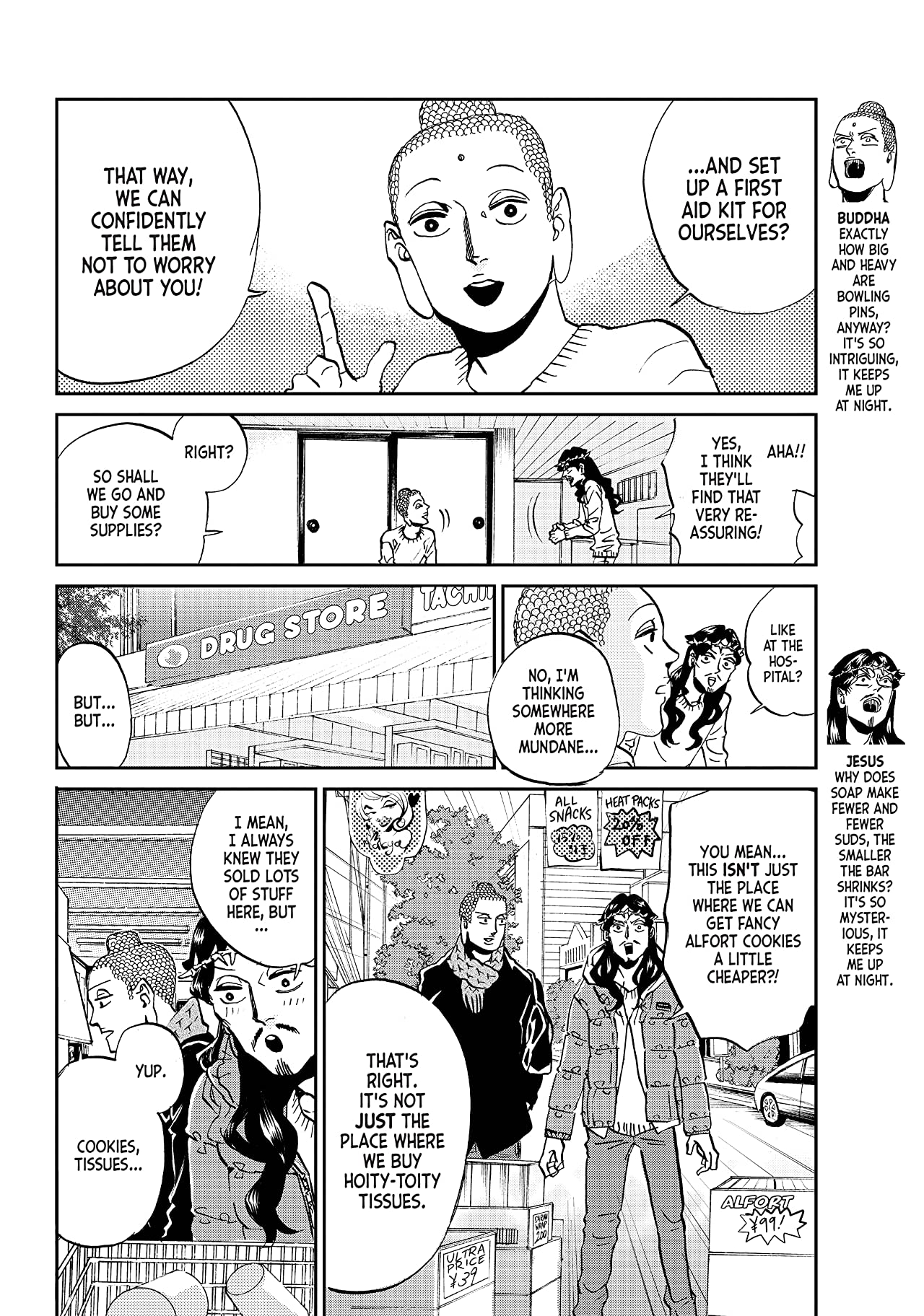 Saint Young Men Tome 8