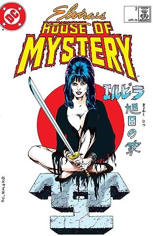 Elvira's House of Mystery (1986-1987) #2