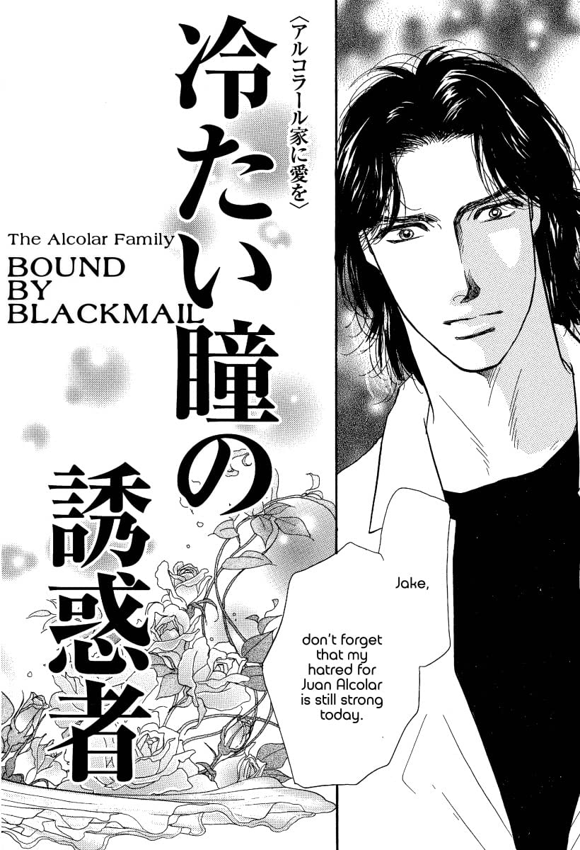 Bound By Blackmail Tome 2: The Alcolar Family