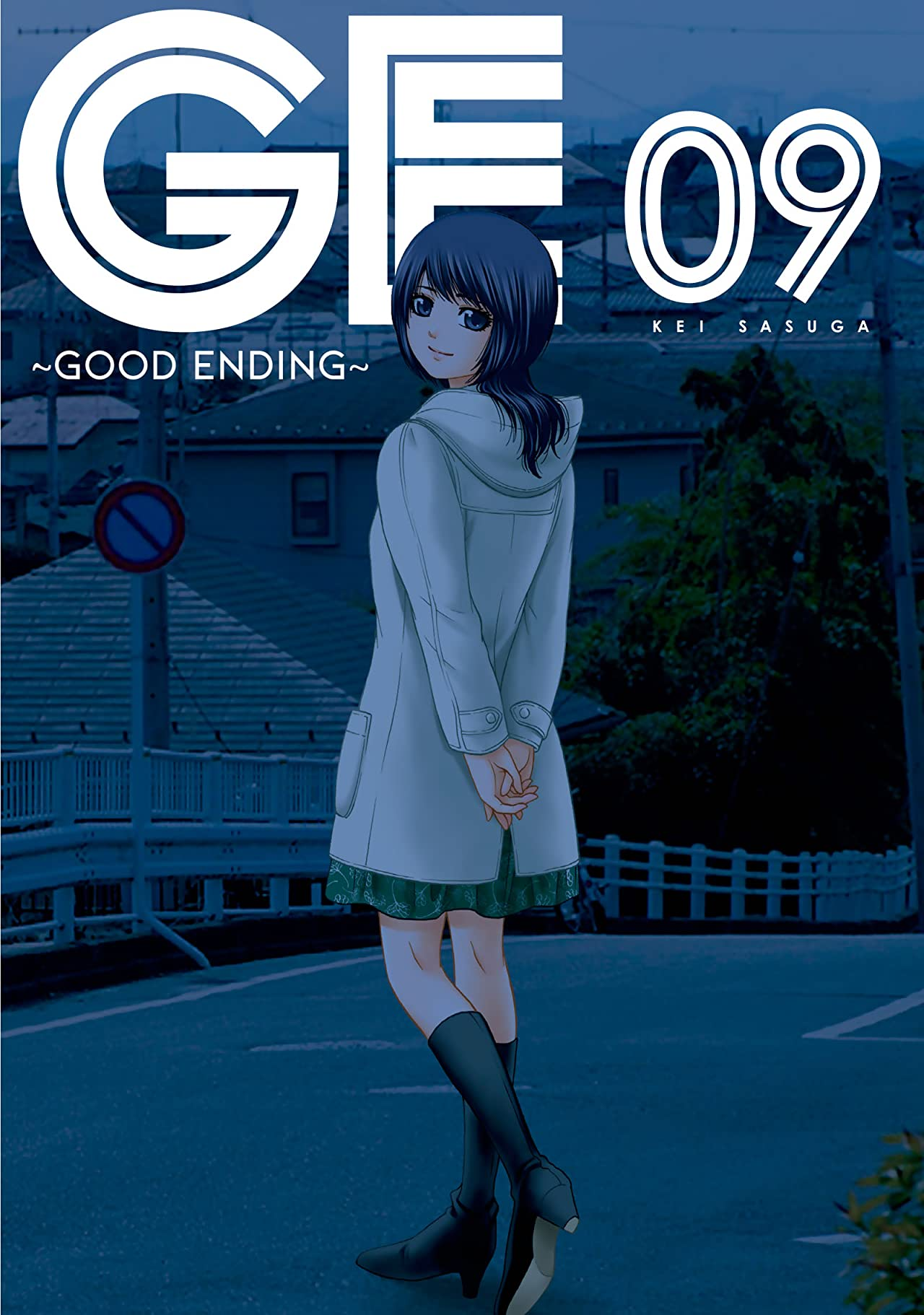 GE: Good Ending Vol. 9