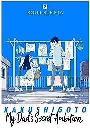 Kakushigoto: My Dad's Secret Ambition Vol. 7